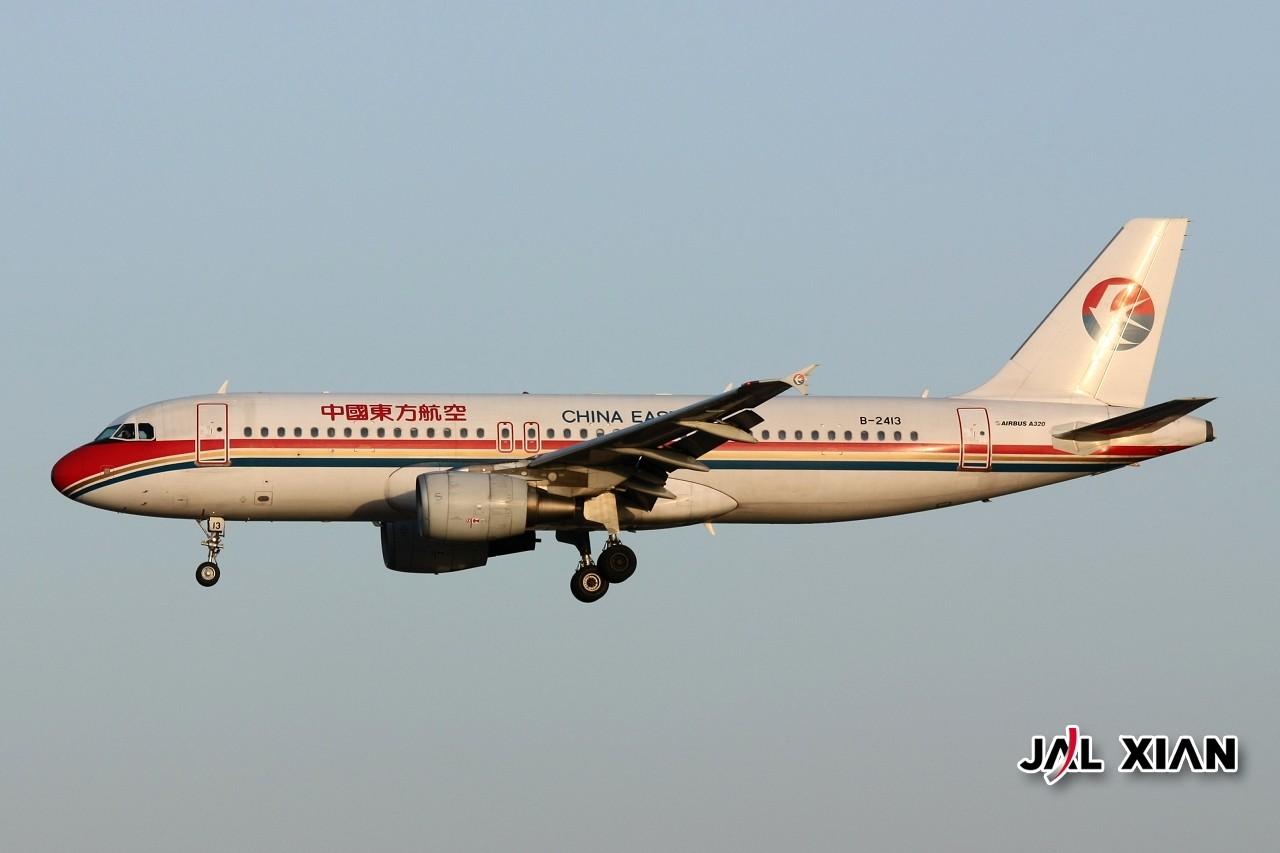 Re:[原创]【深圳打机队】把自己拍过的东航飞机做个小小的总结,欢迎大家按一楼和看图指南里没有出现的飞机编号跟图,我们一起来完善东航飞机系列图! AIRBUS A320-200 B-2413 中国北京首都机场