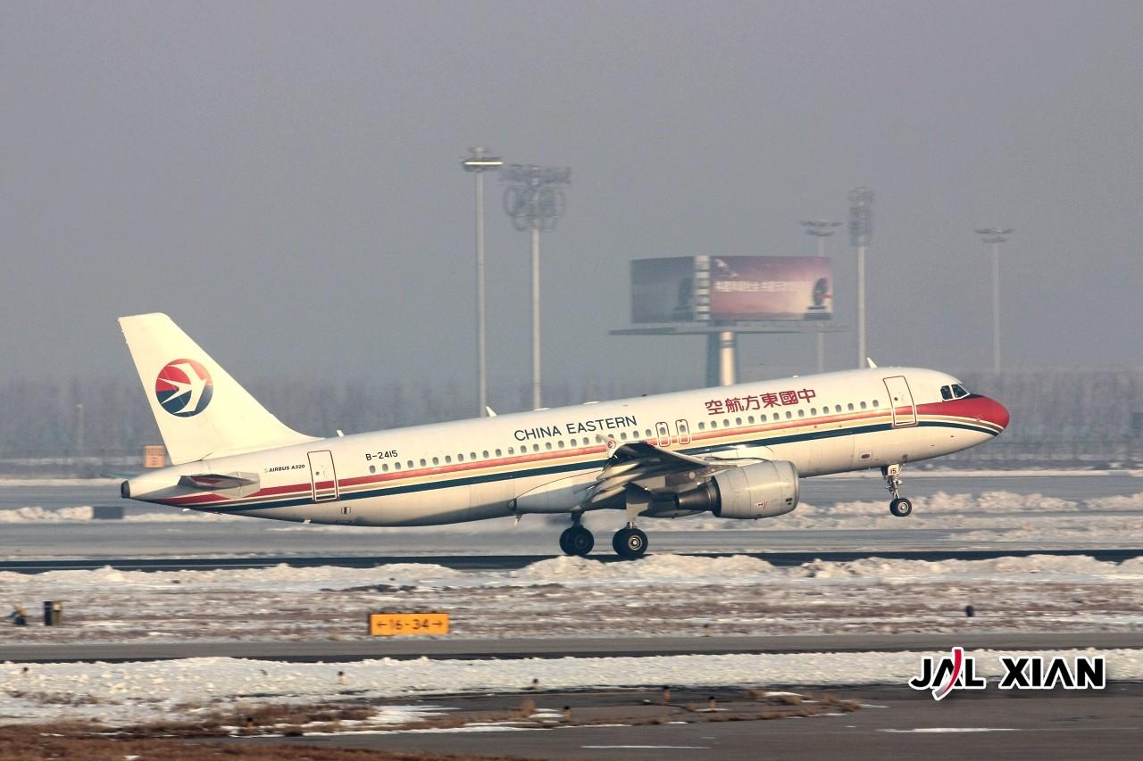 Re:[原创]【深圳打机队】把自己拍过的东航飞机做个小小的总结,欢迎大家按一楼和看图指南里没有出现的飞机编号跟图,我们一起来完善东航飞机系列图! AIRBUS A320-200 B-2415 中国天津滨海机场