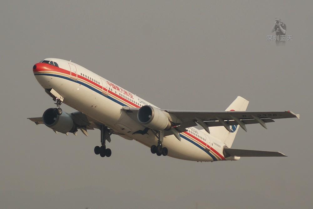 Re:[原创]【深圳打机队】把自己拍过的东航飞机做个小小的总结,欢迎大家按一楼和看图指南里没有出现的飞机编号跟图,我们一起来完善东航飞机系列图! AIRBUS A300-600R B-2326 中国深圳宝安机场