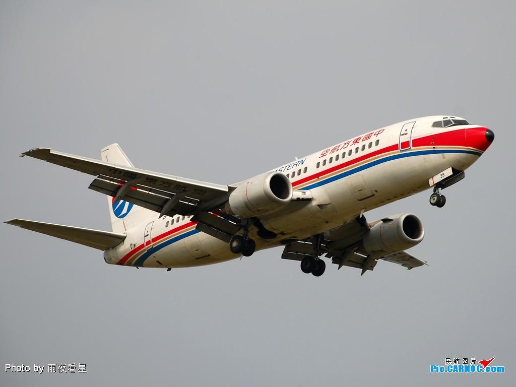 Re:[原创]【深圳打机队】把自己拍过的东航飞机做个小小的总结,欢迎大家按一楼和看图指南里没有出现的飞机编号跟图,我们一起来完善东航飞机系列图! BOEING 737-300 B-2538 中国昆明巫家坝机场