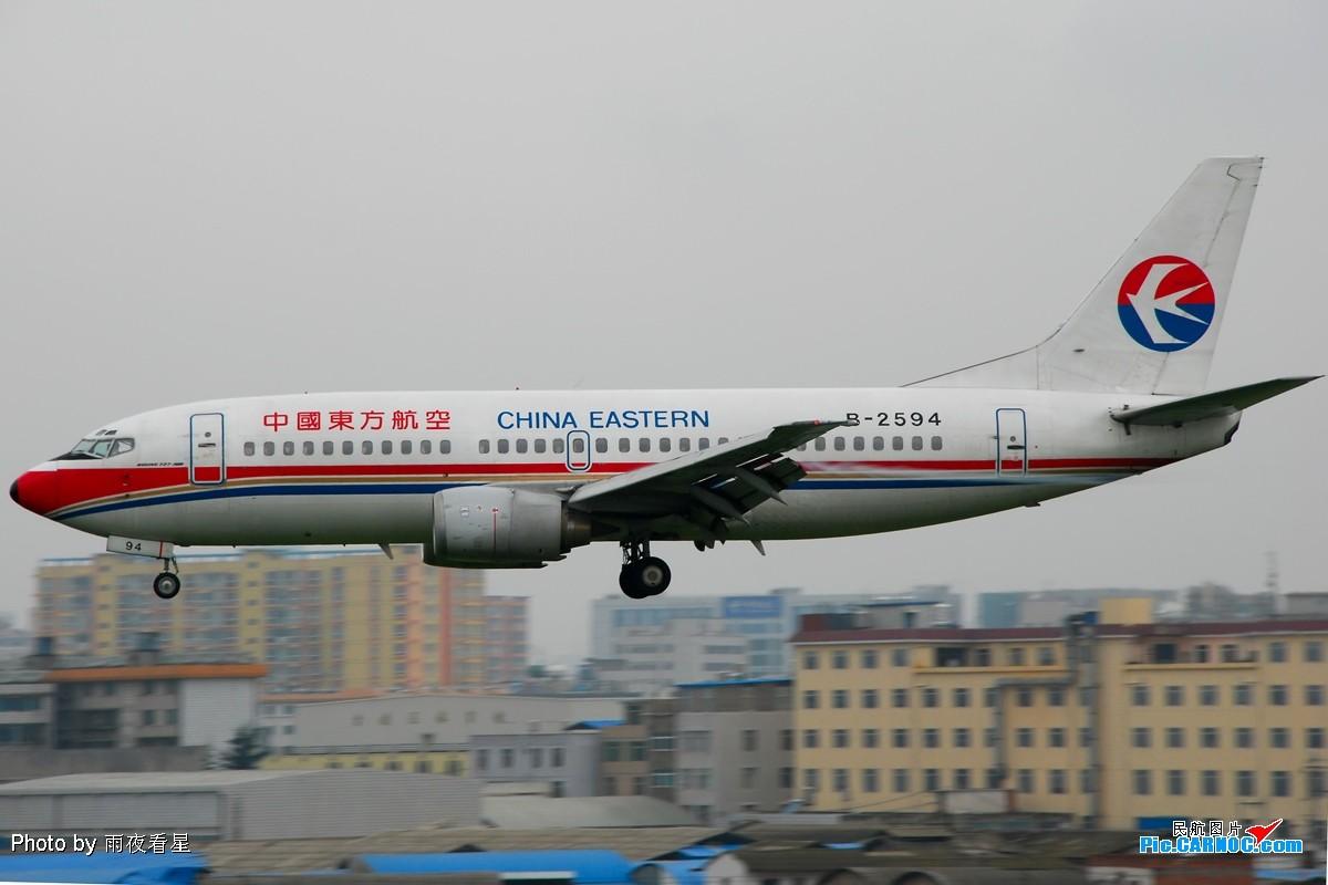 Re:[原创]【深圳打机队】把自己拍过的东航飞机做个小小的总结,欢迎大家按一楼和看图指南里没有出现的飞机编号跟图,我们一起来完善东航飞机系列图! BOEING 737-300 B-2594 中国昆明巫家坝机场