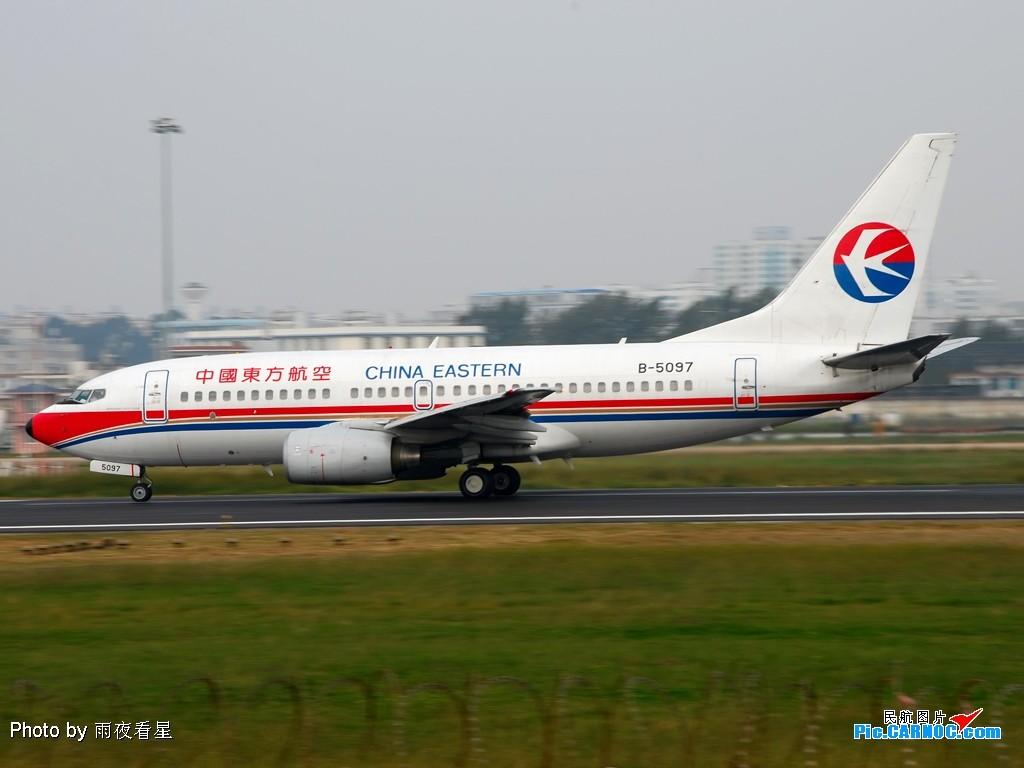 Re:[原创]【深圳打机队】把自己拍过的东航飞机做个小小的总结,欢迎大家按一楼和看图指南里没有出现的飞机编号跟图,我们一起来完善东航飞机系列图! BOEING 737-700 B-5097 中国昆明巫家坝机场