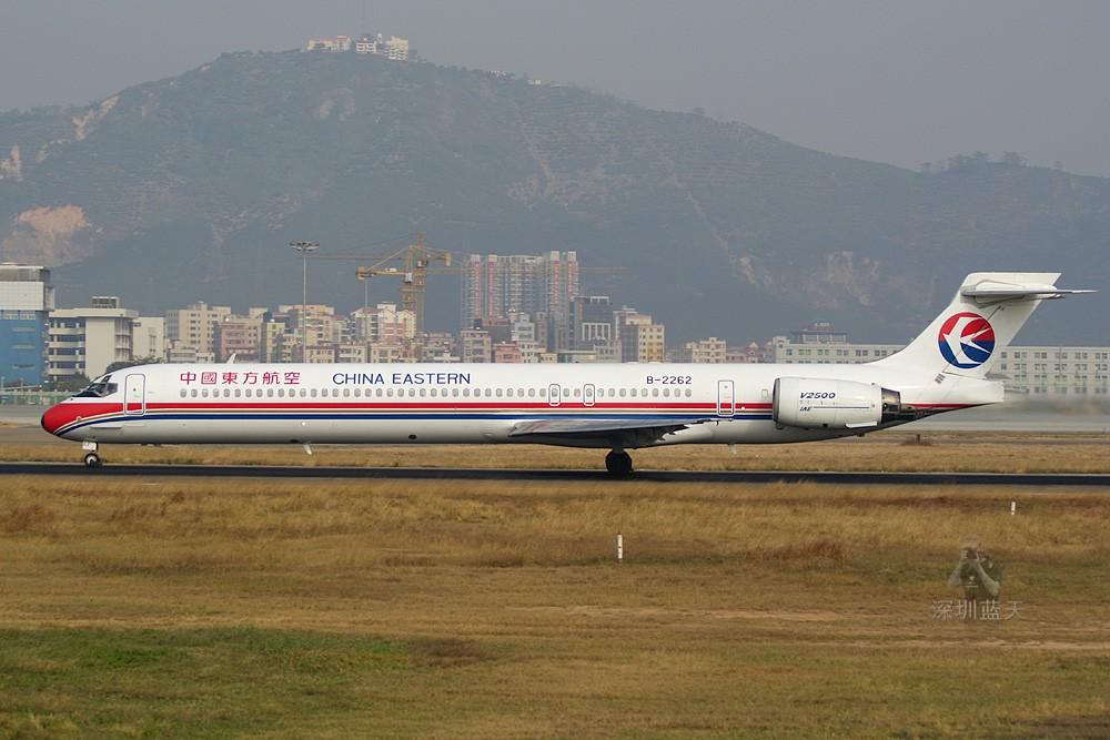 Re:[原创]【深圳打机队】把自己拍过的东航飞机做个小小的总结,欢迎大家按一楼和看图指南里没有出现的飞机编号跟图,我们一起来完善东航飞机系列图! MCDONNELL DOUGLAS MD-90 B-2262 中国深圳宝安机场