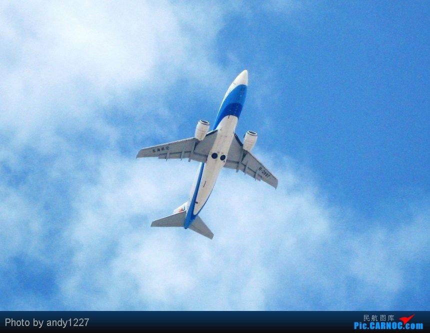 [原创]【2.18-SZX】【蝴蝶兰、南航777、B-2499等...】 BOEING 737-300 B-2897 中国深圳宝安机场