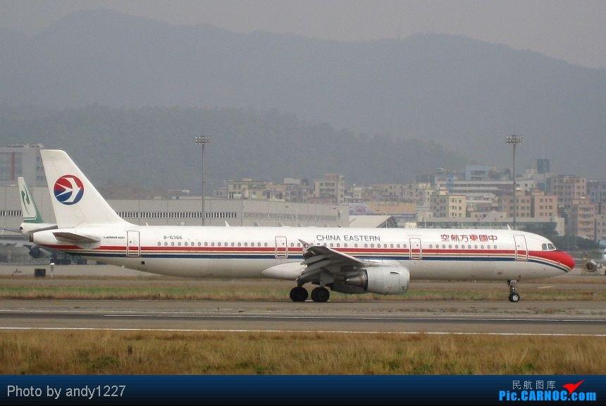Re:[原创]【2.18-SZX】【蝴蝶兰、南航777、B-2499等...】 AIRBUS A321-211 B-6366 中国深圳宝安机场