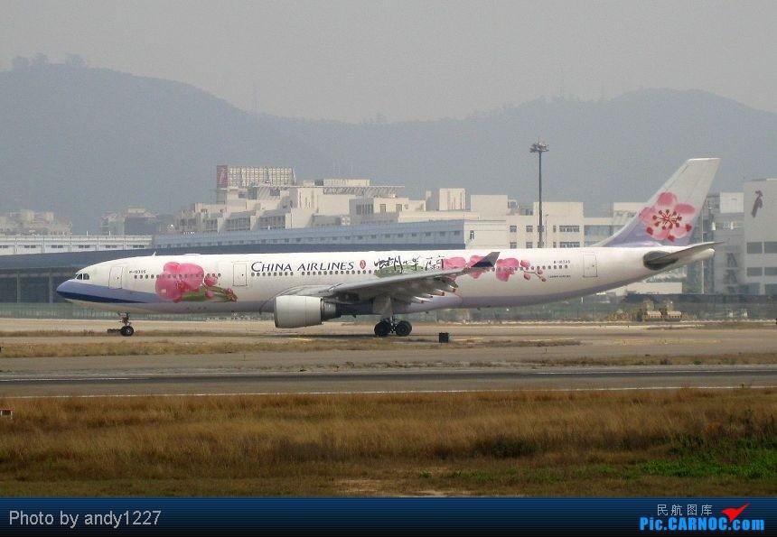 Re:[原创]【2.18-SZX】【蝴蝶兰、南航777、B-2499等...】 AIRBUS A330-300 B-18305 中国深圳宝安机场
