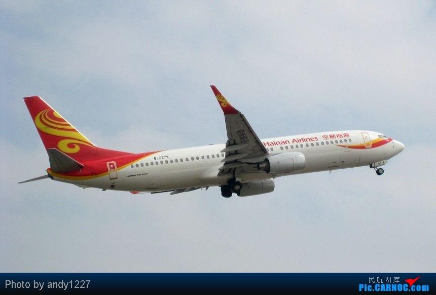 Re:[原创]【2.18-SZX】【蝴蝶兰、南航777、B-2499等...】 BOEING 737-800 B-5372 中国深圳宝安机场