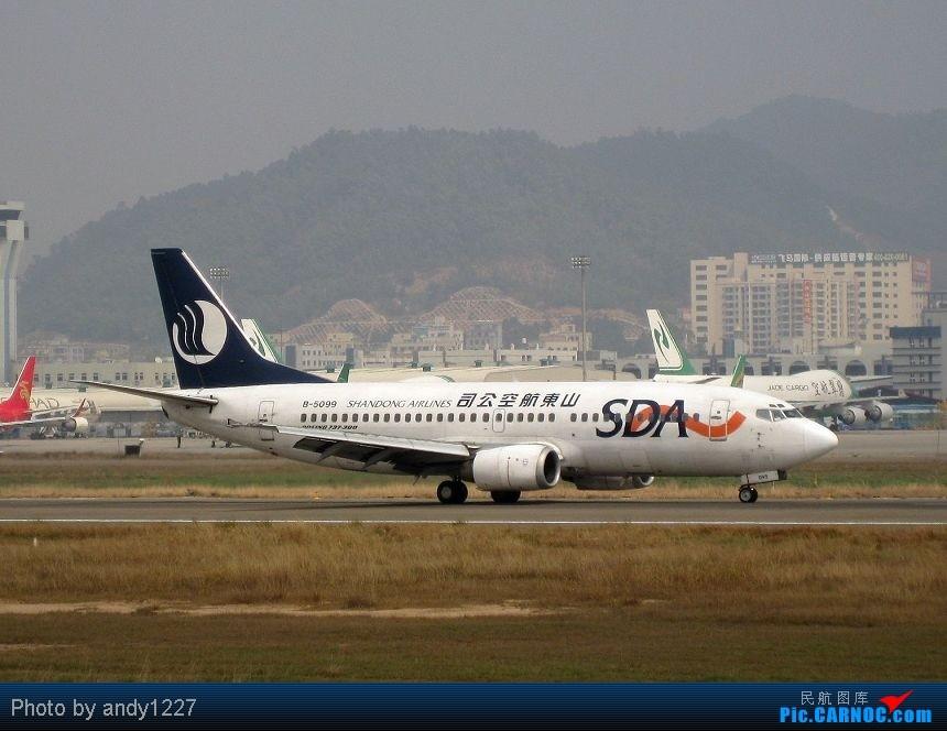 Re:[原创]【2.18-SZX】【蝴蝶兰、南航777、B-2499等...】 BOEING 737-300 B-5099 中国深圳宝安机场