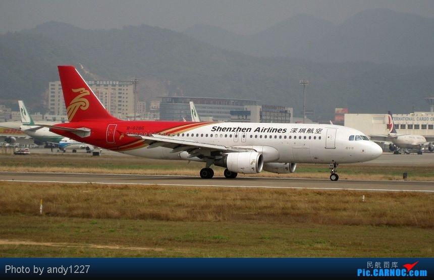 Re:[原创]【2.18-SZX】【蝴蝶兰、南航777、B-2499等...】 AIRBUS A320-200 B-6286 中国深圳宝安机场