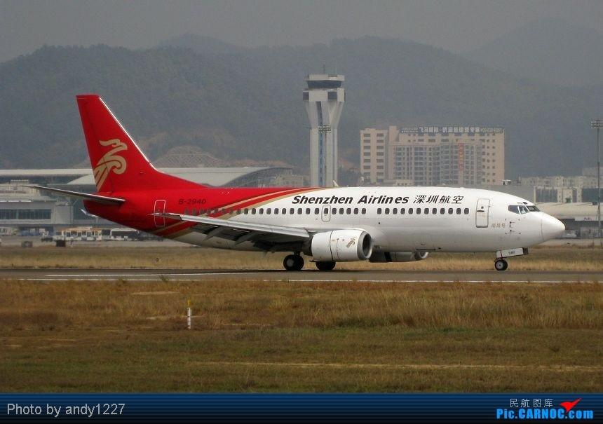 Re:[原创]【2.18-SZX】【蝴蝶兰、南航777、B-2499等...】 BOEING 737-300 B-2940 中国深圳宝安机场