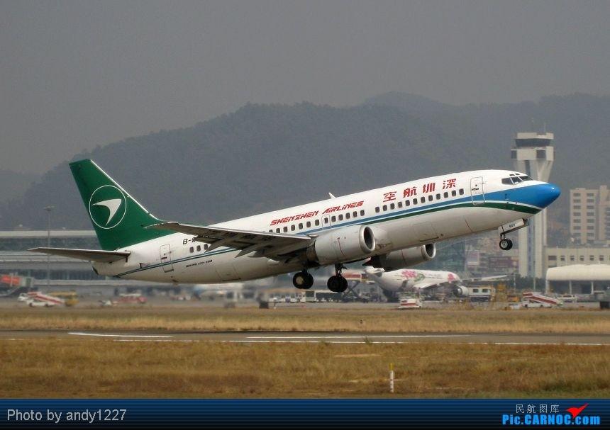 Re:[原创]【2.18-SZX】【蝴蝶兰、南航777、B-2499等...】 BOEING 737-300 B-2602 中国深圳宝安机场