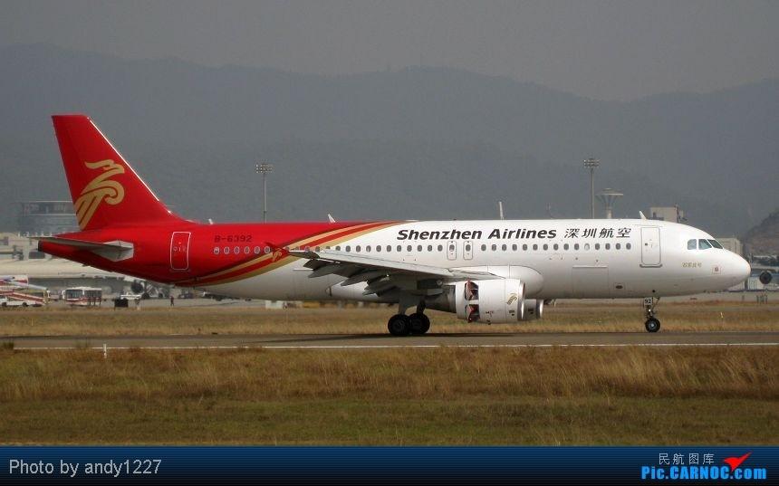Re:[原创]【2.18-SZX】【蝴蝶兰、南航777、B-2499等...】 AIRBUS A320 B-6392 中国深圳宝安机场