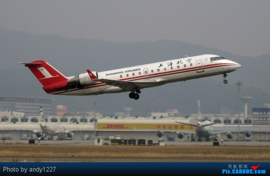 Re:[原创]【2.18-SZX】【蝴蝶兰、南航777、B-2499等...】 BOMBARDIER (CANADAIR) CRJ-200ER B-3011 中国深圳宝安机场