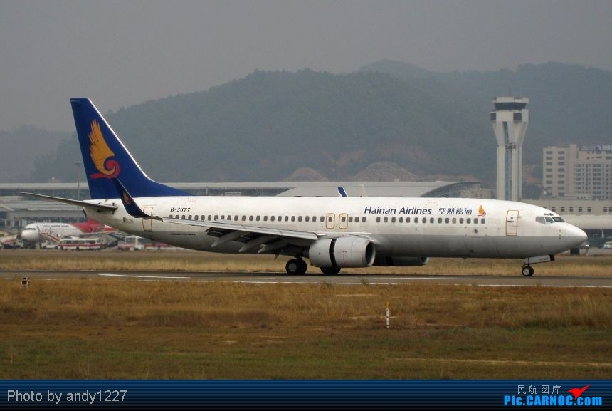 Re:[原创]【2.18-SZX】【蝴蝶兰、南航777、B-2499等...】 BOEING 737-800 B-2677 中国深圳宝安机场