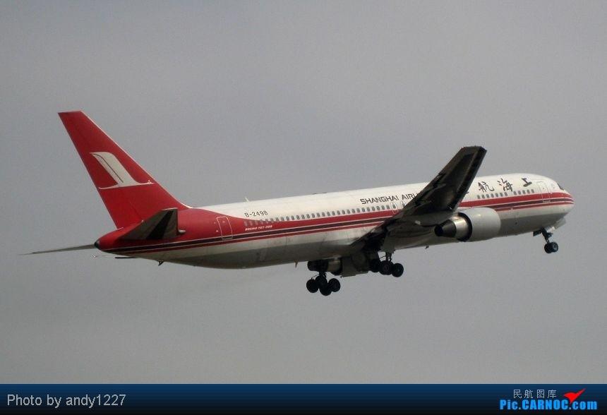 Re:[原创]【2.18-SZX】【蝴蝶兰、南航777、B-2499等...】 BOEING 767-36D B-2498 中国深圳宝安机场