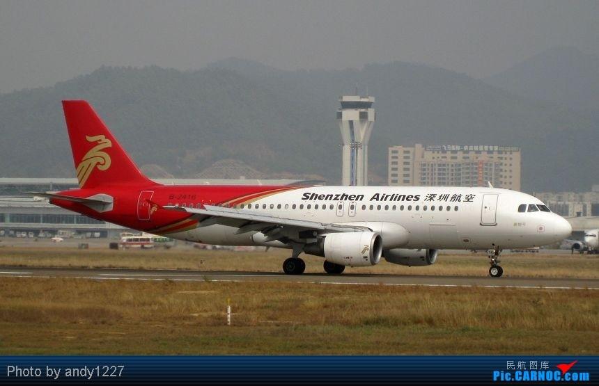 Re:[原创]【2.18-SZX】【蝴蝶兰、南航777、B-2499等...】 AIRBUS A320-200 B-2416 中国深圳宝安机场