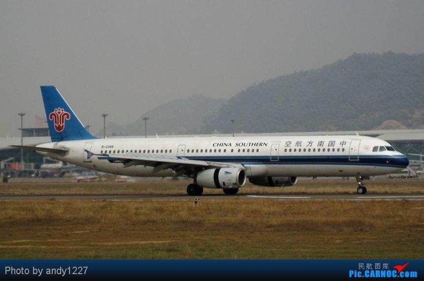 Re:[原创]【2.18-SZX】【蝴蝶兰、南航777、B-2499等...】 AIRBUS A321-200 B-2288 中国深圳宝安机场