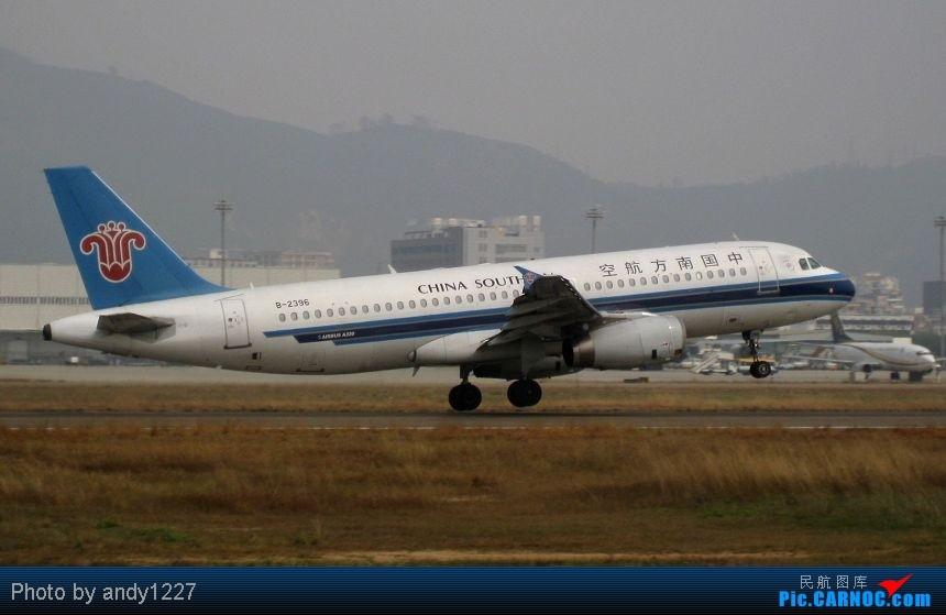 Re:[原创]【2.18-SZX】【蝴蝶兰、南航777、B-2499等...】 AIRBUS A320-200 B-2396 中国深圳宝安机场