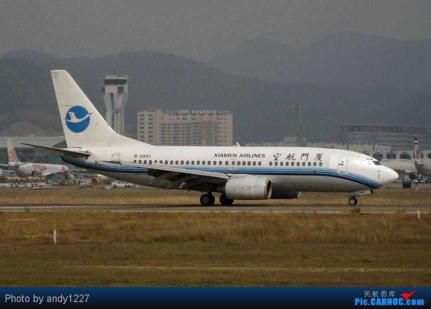 Re:[原创]【2.18-SZX】【蝴蝶兰、南航777、B-2499等...】 BOEING 737-700 B-2991 中国深圳宝安机场