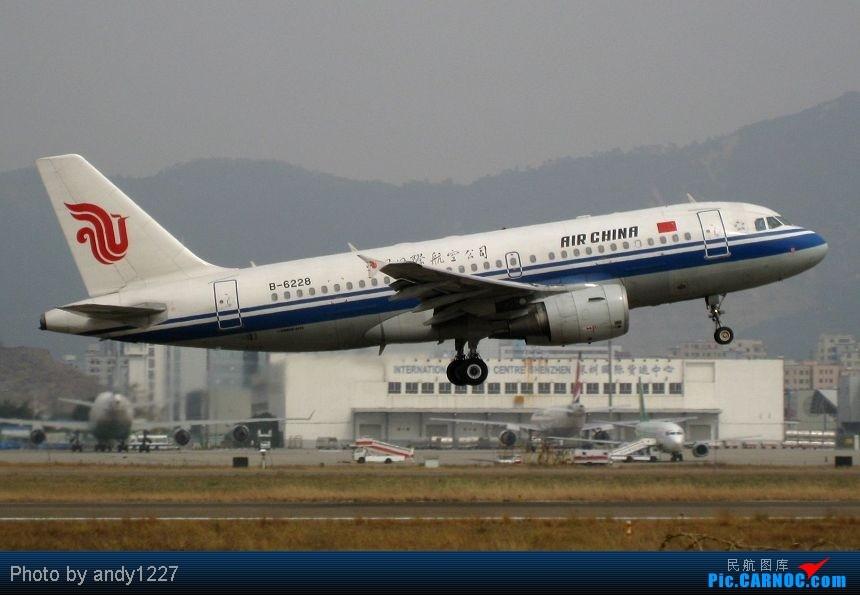 Re:[原创]【2.18-SZX】【蝴蝶兰、南航777、B-2499等...】 AIRBUS A319-100 B-6228 中国深圳宝安机场
