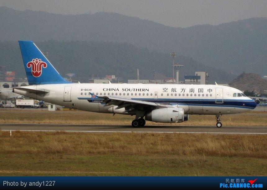 Re:[原创]【2.18-SZX】【蝴蝶兰、南航777、B-2499等...】 AIRBUS A319-100 B-6039 中国深圳宝安机场