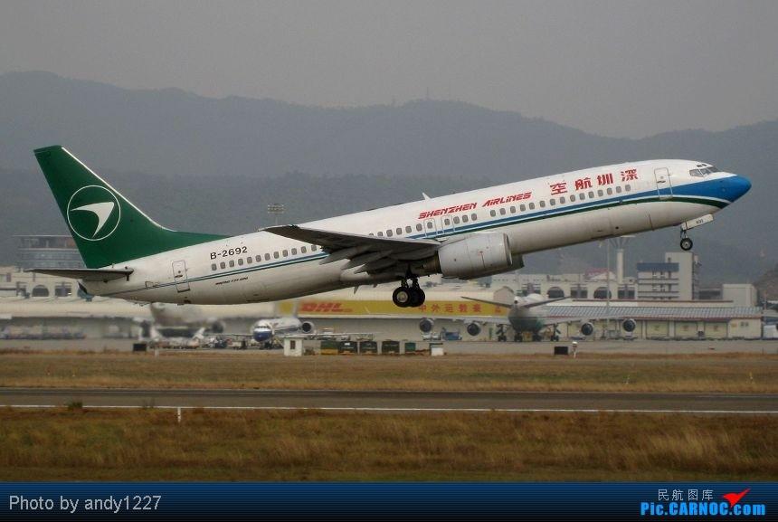 Re:[原创]【2.18-SZX】【蝴蝶兰、南航777、B-2499等...】 BOEING 737-800 B-2692 中国深圳宝安机场