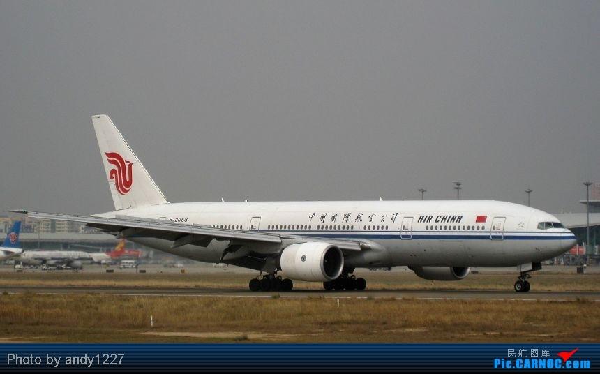 Re:[原创]【2.18-SZX】【蝴蝶兰、南航777、B-2499等...】 BOEING 777-200 B-2068 中国深圳宝安机场