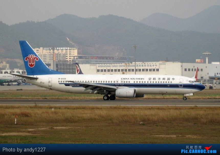 Re:[原创]【2.18-SZX】【蝴蝶兰、南航777、B-2499等...】 BOEING 737-800 B-5133 中国深圳宝安机场