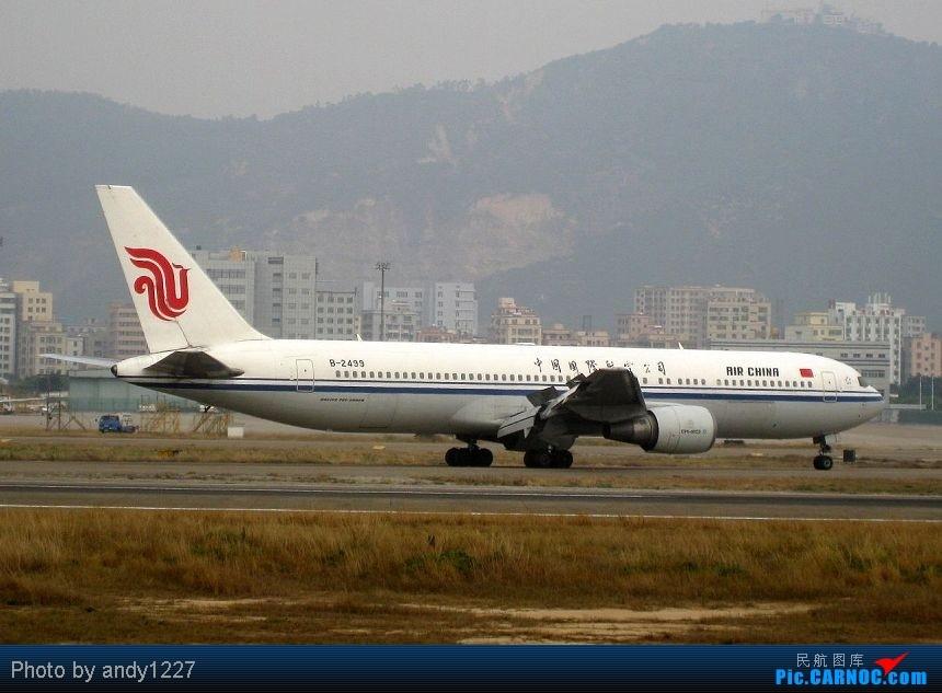 Re:[原创]【2.18-SZX】【蝴蝶兰、南航777、B-2499等...】 BOEING 767-332 B-2499 中国深圳宝安机场