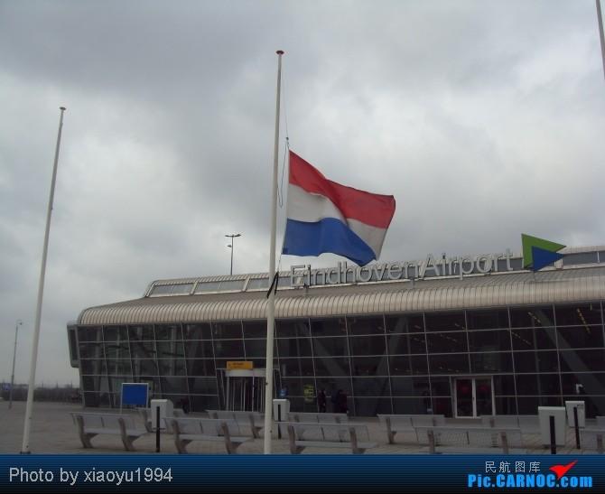 默哀,荷蘭阿姆斯特丹機場空難,荷蘭所有機場下半旗
