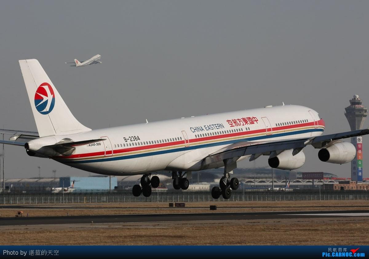 Re:[原创]又向南运行了,不能错过,光线飞机都还不错。。。。 AIRBUS A340-313X B-2384 中国北京首都机场