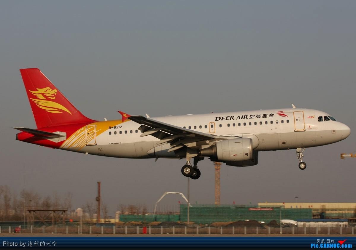 Re:[原创]又向南运行了,不能错过,光线飞机都还不错。。。。 AIRBUS A319-115 B-6212 中国北京首都机场