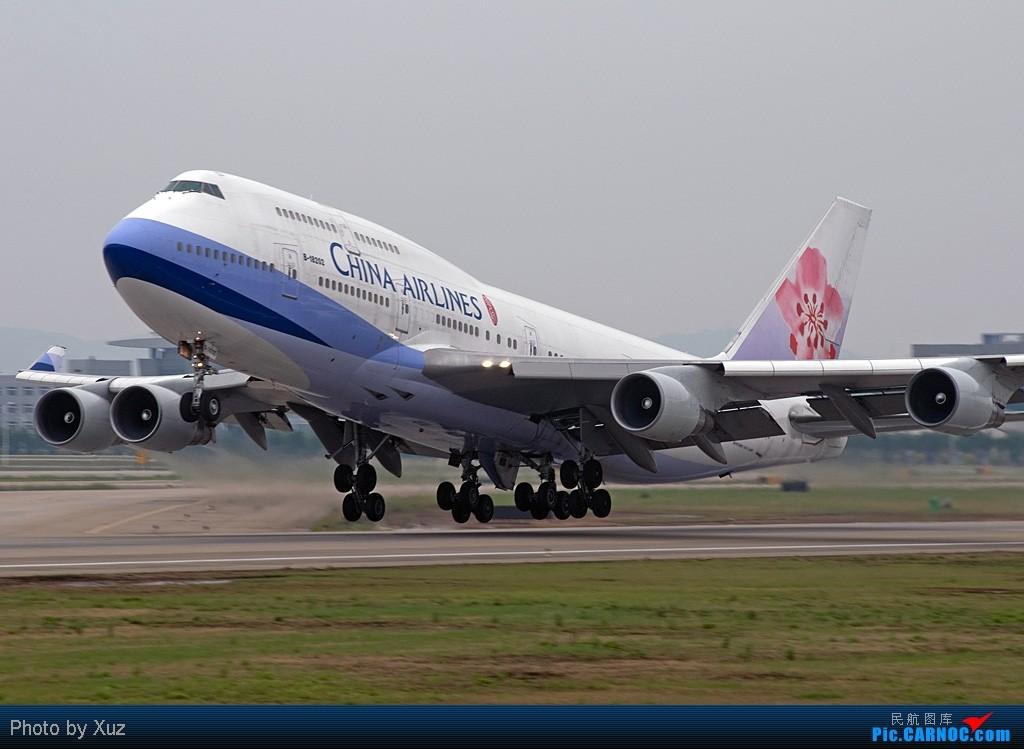 Re:[原创]老徐拍飞机- 今天的广州 BOEING 747-400 B-18202 中国广州白云机场