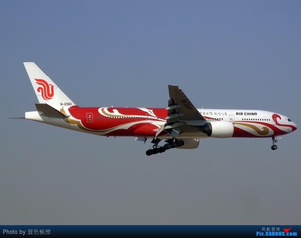 怎么日b爽_boeing 777-200 b-2060 中国北京首都机场