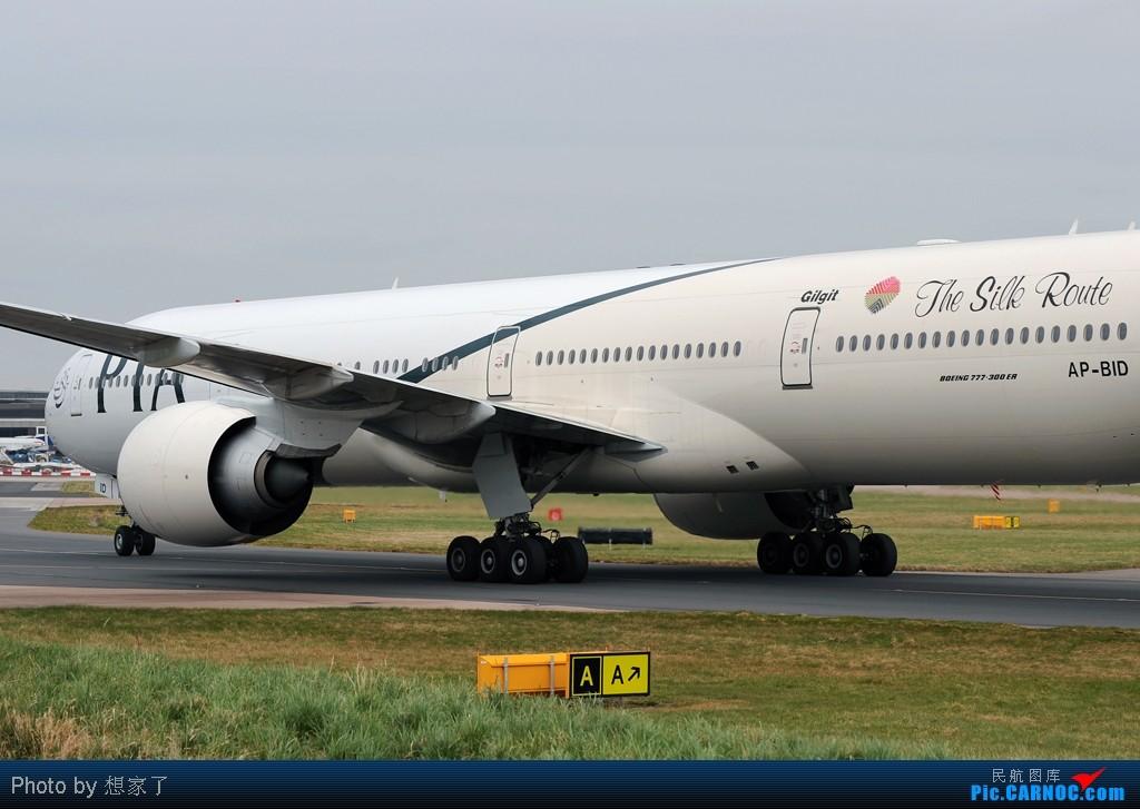 "Re:[原创]曼城---将一英镑的""内场""进行到底(附几张超广角下的拍机阵地) BOEING 777-300 AP-BID Great Britain (UK) MANCHESTER INTL"