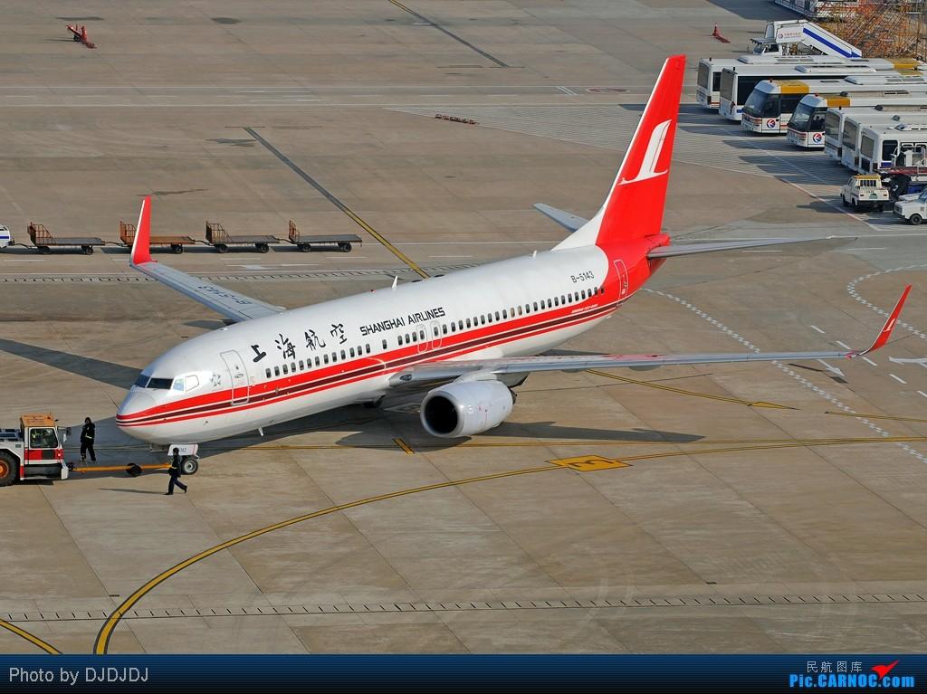 Re:[原创]【SHA】美丽的上航738,这么俗的题目我都想出来了,咳。 BOEING 737-800 B-5143 中国上海虹桥机场