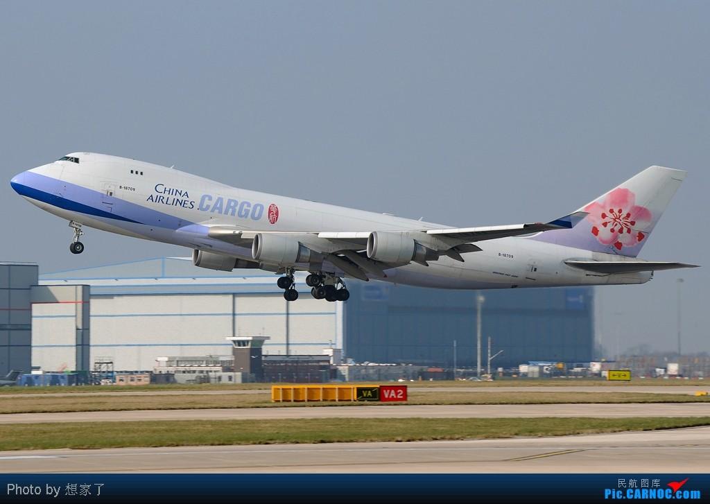 [原创]仅用此帖表达一下与PHU及更多的英国同学一道拍机的希冀(10张图片) BOEING 747-400F B-18709 Great Britain (UK) MANCHESTER INTL