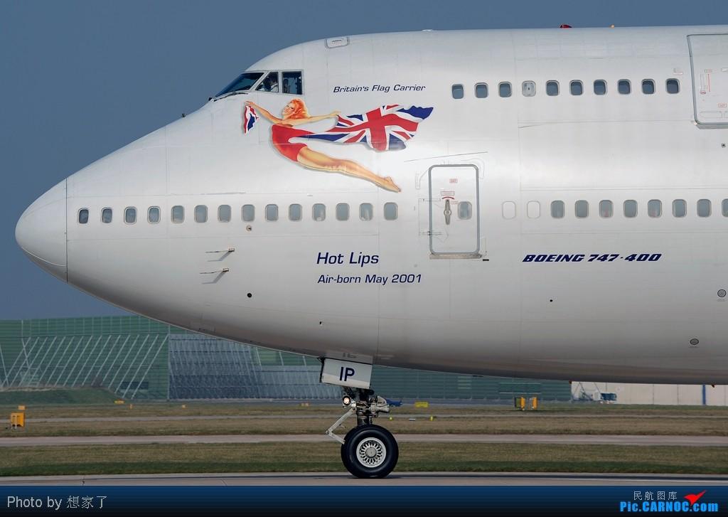 Re:[原创]仅用此帖表达一下与PHU及更多的英国同学一道拍机的希冀(10张图片) BOEING 747-443 G-VLIP Great Britain (UK) MANCHESTER INTL