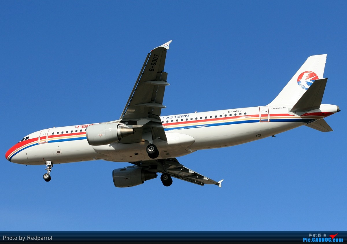 Re:只有一个人拍飞机,只有737系和320系,但是一个人也有一个人的精彩(附送四发拉烟两张)! AIRBUS A320-200 B-6007 中国天津滨海机场