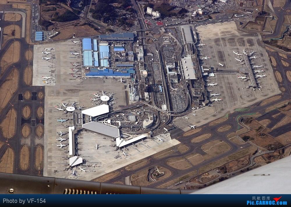 [原创]鸟瞰成田!——新东京国际机场