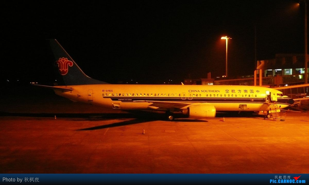 从广州机场如何到珠海 - 穷游问答