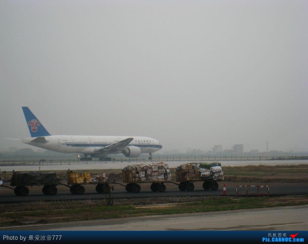 [原创]补发3-22新白云的一些图片(关键词:彩绘,花机,钢管,以及国航稀客) BOEING 777-200ER B-2062 中国广州白云机场