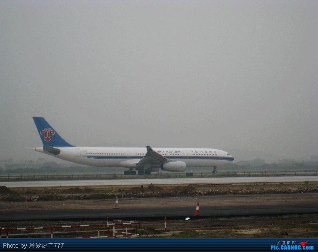 Re:[原创]补发3-22新白云的一些图片(关键词:彩绘,花机,以及国航稀客) AIRBUS A330-300 B-6098 中国广州白云机场