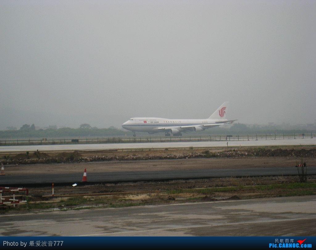 Re:[原创]补发3-22新白云的一些图片(关键词:彩绘,花机,以及国航稀客) BOEING 747-400 B-2445 中国广州白云机场