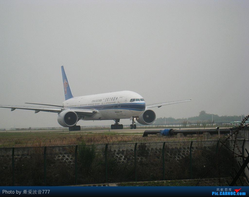 Re:[原创]补发3-22新白云的一些图片(关键词:彩绘,花机,以及国航稀客) BOEING 777-200ER B-2056 中国广州白云机场