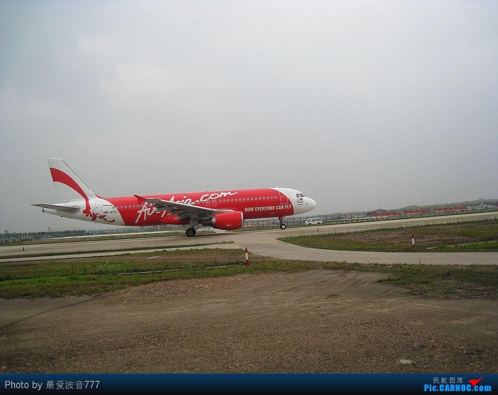Re:[原创]补发3-22新白云的一些图片(关键词:彩绘,花机,以及国航稀客) AIRBUS A320-200 9M-AFU 中国广州白云机场