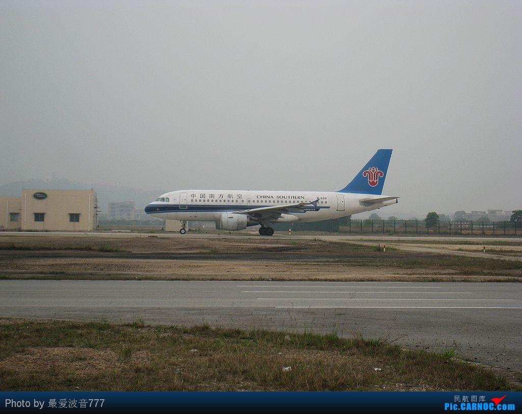Re:[原创]补发3-22新白云的一些图片(关键词:彩绘,花机,以及国航稀客) AIRBUS A319-112 B-6201 中国广州白云机场