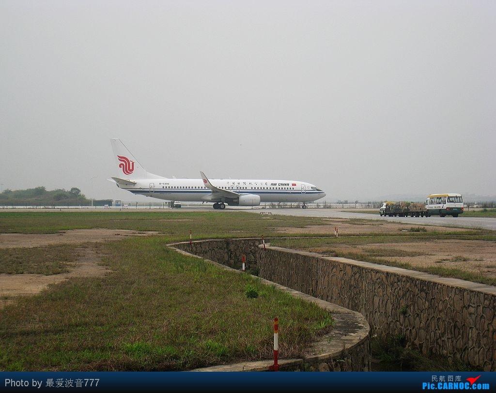 Re:[原创]补发3-22新白云的一些图片(关键词:彩绘,花机,以及国航稀客) BOEING 737-800 B-5390 中国广州白云机场