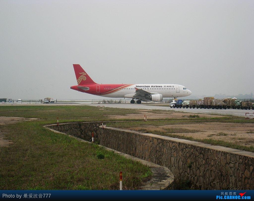 Re:[原创]补发3-22新白云的一些图片(关键词:彩绘,花机,以及国航稀客) AIRBUS A320-200 B-6296 中国广州白云机场