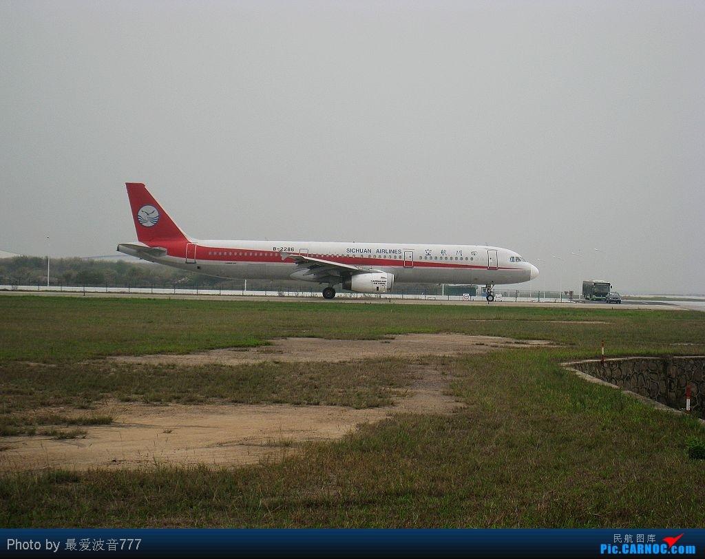 Re:[原创]补发3-22新白云的一些图片(关键词:彩绘,花机,以及国航稀客) AIRBUS A321-200 B-2286 中国广州白云机场